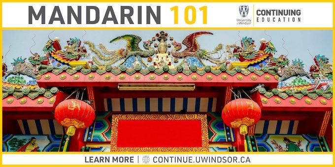 University of Windsor Mandarin 101 Flyer